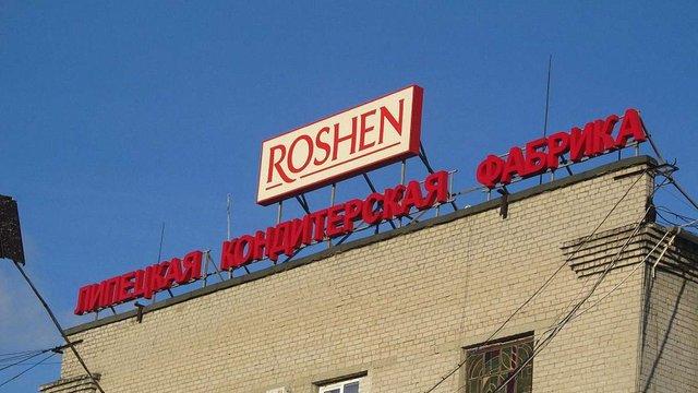 Московський суд визнав законним арешт майна Roshen
