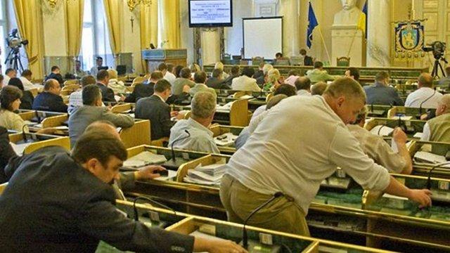 Львівська облрада прийняла рішення про об'єднання громад