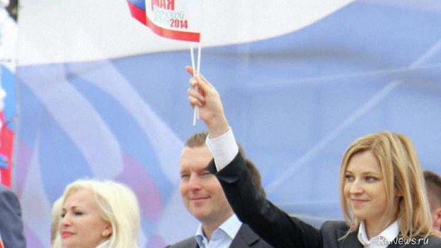 Держума Росії реабілітує «репресованих» Україною кримських сепаратистів