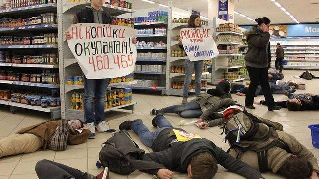 Російські виробники не дорахувалися близько $1 млрд через бойкот  їхніх товарів в Україні