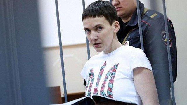 Парламентська асамблея ОБСЄ закликала Росію звільнити незаконно затриманих українських громадян
