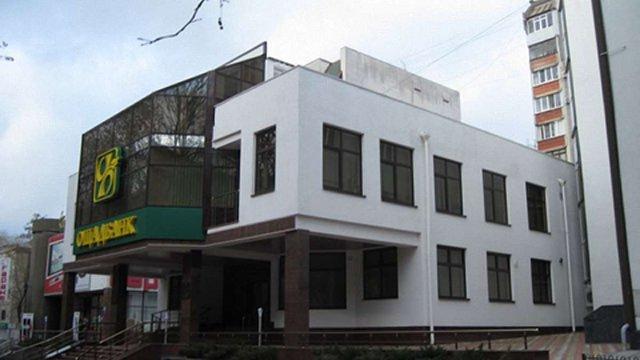 «Ощадбанк» у суді вимагає від Росії відшкодувати 15 млрд грн збитків, завданих анексією Криму