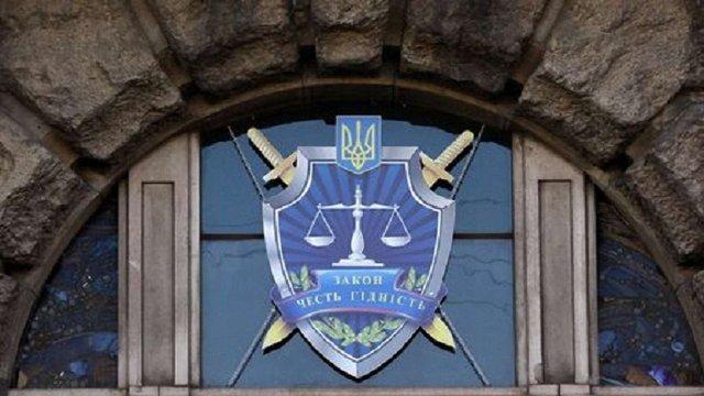 15 липня ГПУ оголосить конкурс на 700 вакансій у місцевих прокуратурах