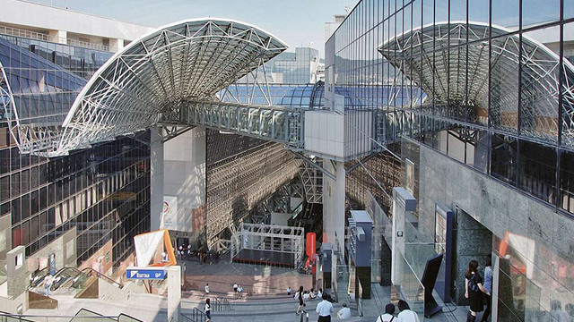 Кіото очолило туристичний рейтинг Travel&Leasure