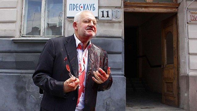 Нардепа з «Опозиційного блоку» у Львові облили свинячою кров'ю