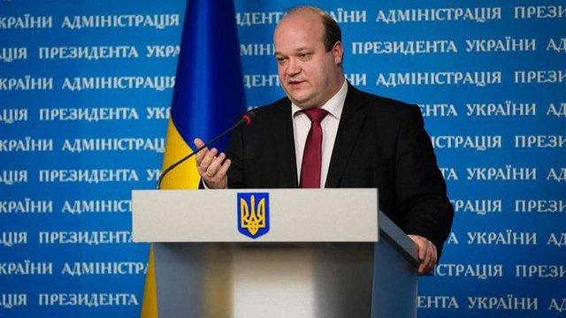 Новим послом України в США призначений Валерій Чалий