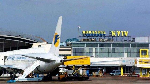 Україна і США підпишуть договір про лібералізацію авіаперевезень між країнами