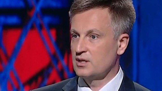 Екс-глава СБУ Наливайченко отримав статус учасника АТО