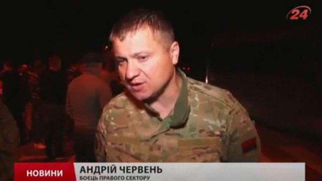 Бійці «Правого сектору» Львівщини виїхали до Мукачевого