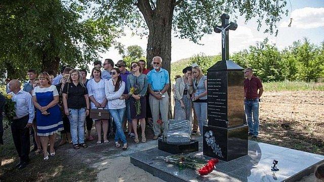 На місті загибелі «Кузьми» встановили пам'ятний знак