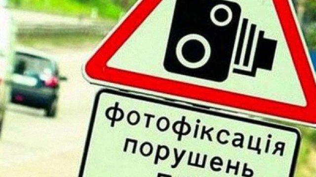 Верховна Рада затвердила фото- і відеофіксацію порушень ПДР, а також ввела штрафні бали