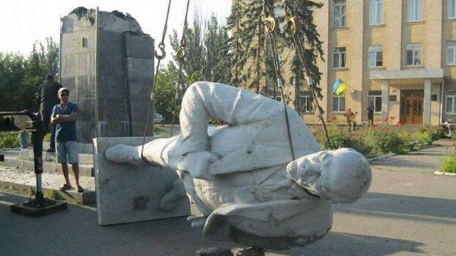 У Генічеську міська служба знесла пам'ятник Леніну