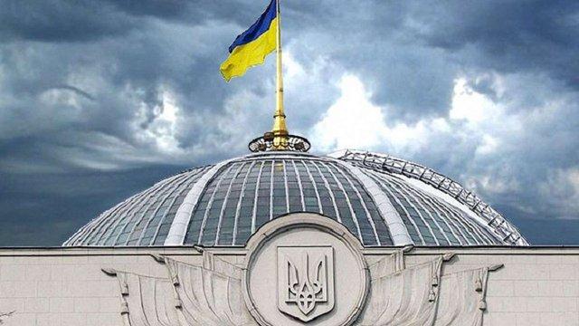 Верховна Рада направила законопроект про децентралізацію до Конституційного суду