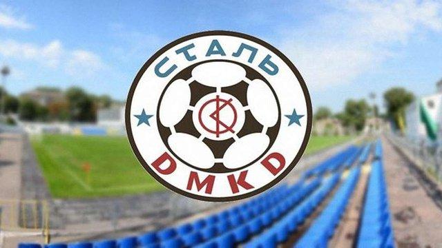 Офіційно: «Сталь» стала учасником Прем'єр-ліги