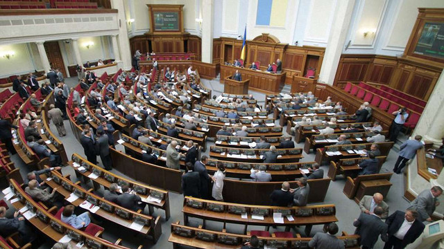 Верховна рада заборонила встановлювати комунальні тарифи нижче економічно обґрунтованих