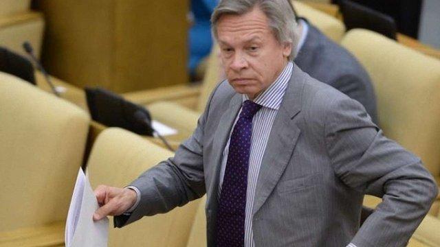 Главі Держдуми РФ не сподобалися поправки до української Конституції