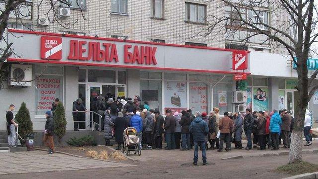 «Дельта банк» вивів за кордон ₴4 млрд з коштів рефінансування НБУ