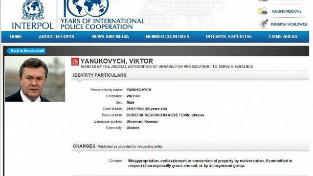 Доступ до файлів Інтерполу щодо розшуку Януковича обмежений тимчасово
