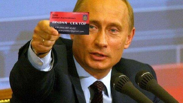 Російські спецслужби можуть використати «Правий сектор» для дестабілізації ситуації, – експерт