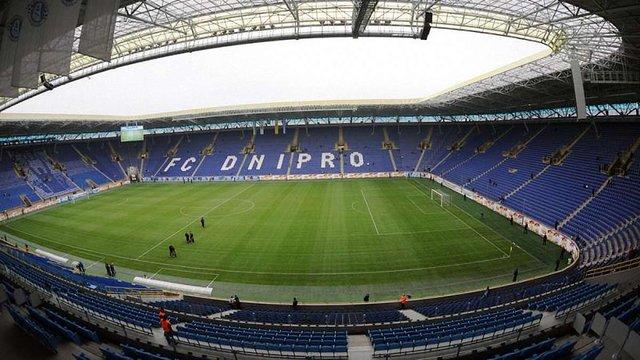 «Дніпро» гратиме матчі Ліги Європи у Дніпропетровську