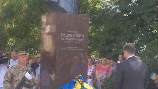 У Сєвєродонецьку відкрили пам'ятник генералу-захиснику Донбасу