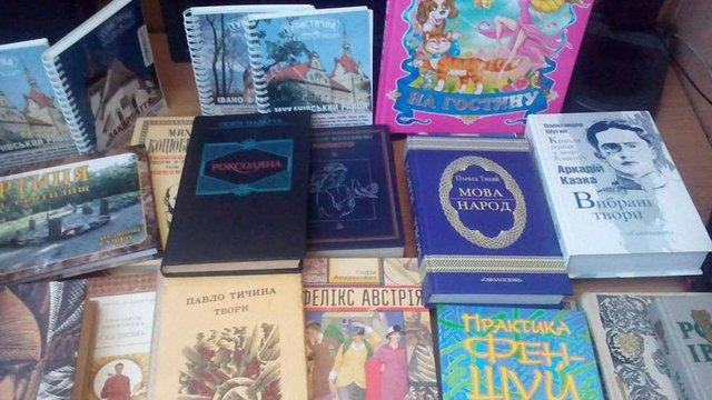 Кримчани збирають українську бібліотеку