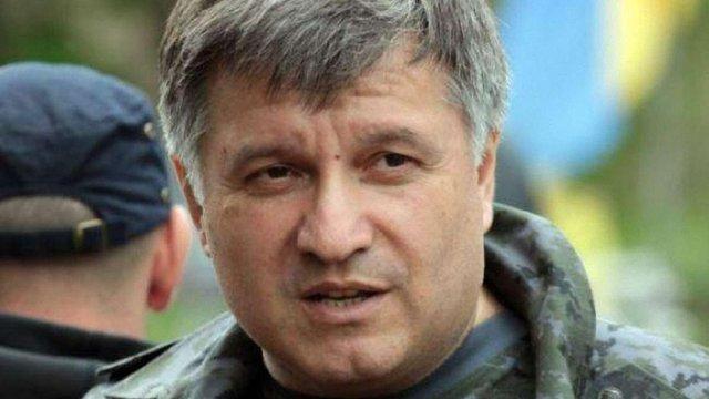 Аваков заявив про створення бригади спецпризначенців імені «Героїв Небесної сотні»