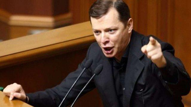 Генпрокурор Шокін зустрівся з Олегом Ляшком, - ГПУ
