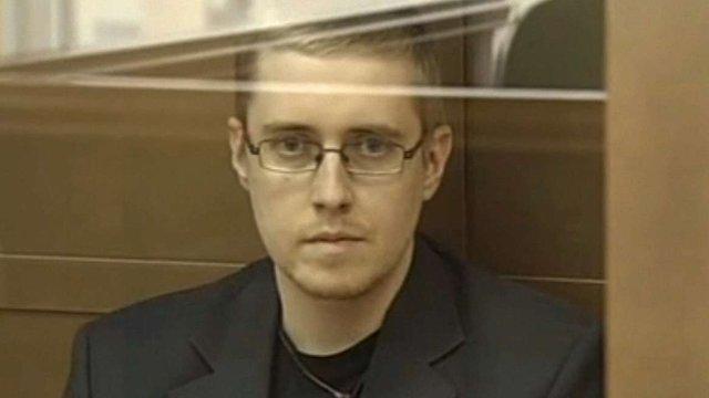 Лідера «бойових російських націоналістів» засудили до довічного ув'язнення