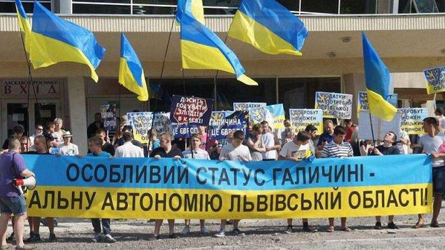 У Львові затримали двох активістів сепаратистської організації «Галицький яструб»