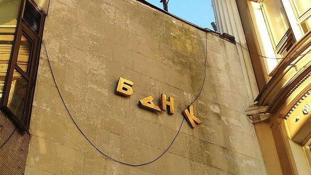 Фонд гарантування вкладів знайшов у збанкрутілих банках порушень на ₴112 млрд