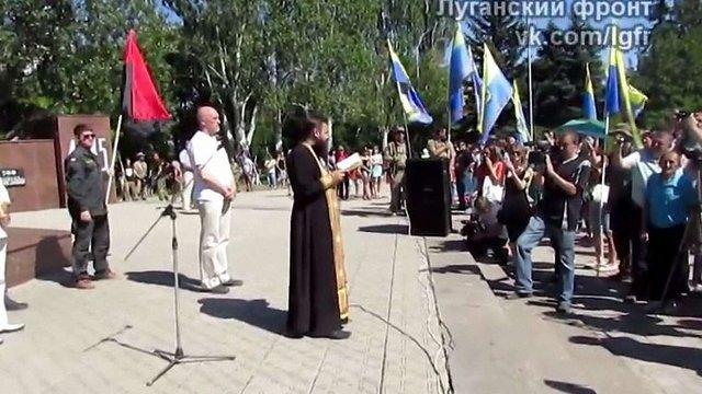 У Лисичанську священиків УПЦ МП вигнали з панахиди за загиблими бійцями АТО (відео)