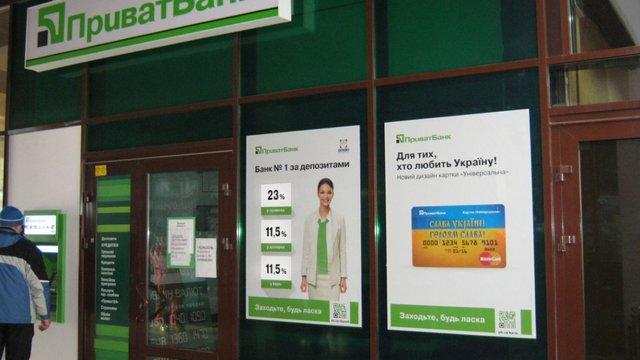 Слідчим дозволили виїмку документів у «Приватбанку» у справі про ₴20 млрд від НБУ
