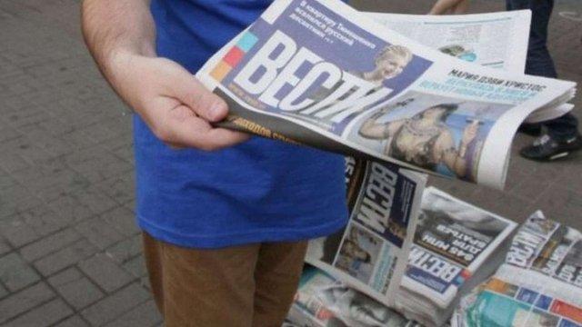Невідомий повідомив про мінування друкарні газети «Вести»
