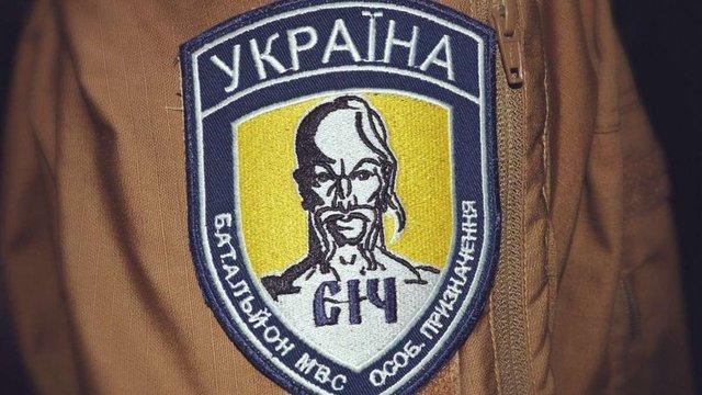У Києві заарештували бійця батальйону «Січ»