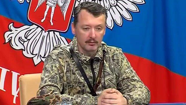 Гіркін розповів про тактику, якою США переможуть Росію