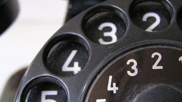 Тарифи на фіксований телефонний зв'язок в Україні зростуть на 17,5%