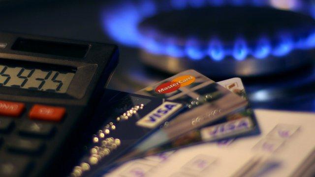 Платежі за газ «зависли» на рахунках «Ощадбанку»