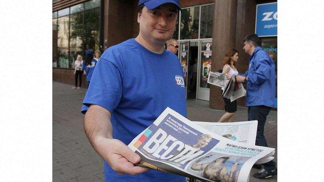 Ігор Гужва покинув створений ним проросійський медіахолдинг «Вести»