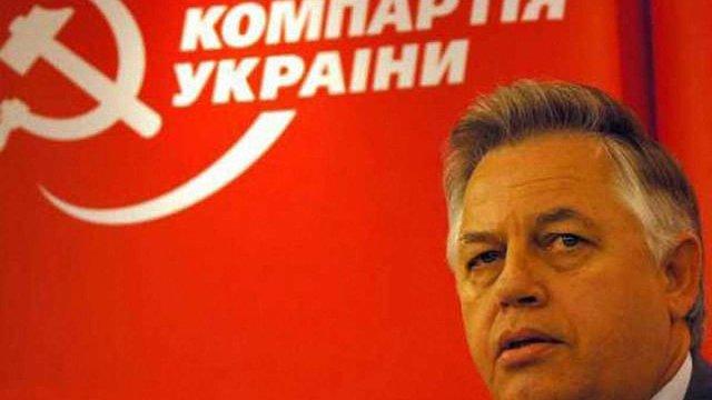 Мін'юст просить ЦВК не допустити комуністичні партії до місцевих виборів