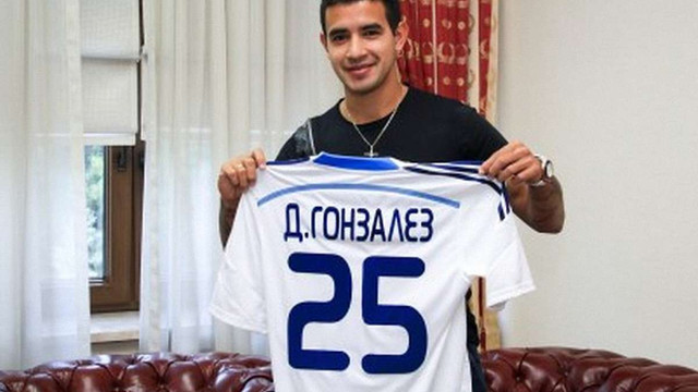 «Динамо» оголосило про трансфер парагвайського нападника