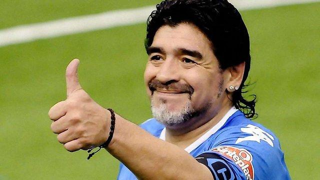 Легендарний Марадона хоче стати президентом ФІФА