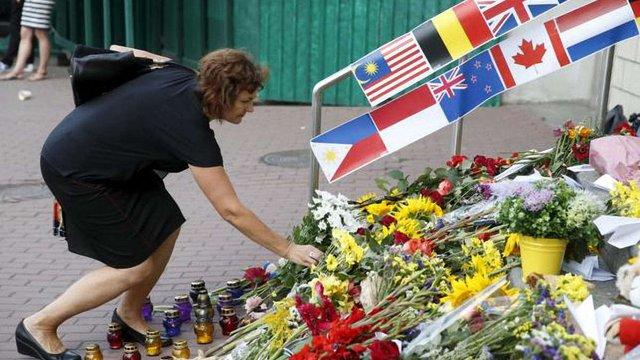 П'ять країн створять незалежний трибунал з розслідування катастрофи МН17, - Reuters