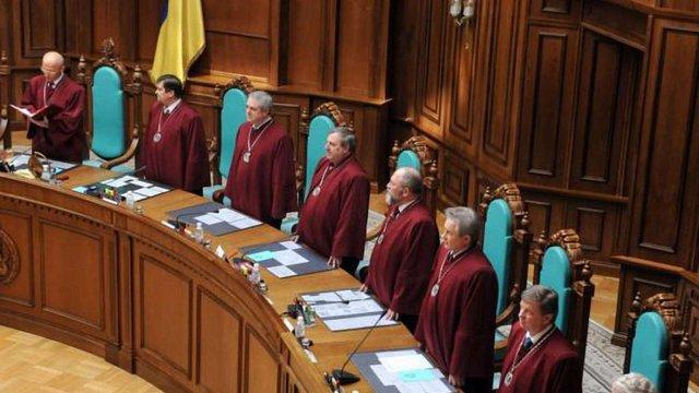 Конституційний суд схвалив зміни Конституції щодо децентралізації