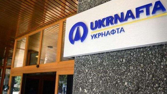 Податкова Сумщини відсудила в «Укрнафти» більше ₴1 млрд