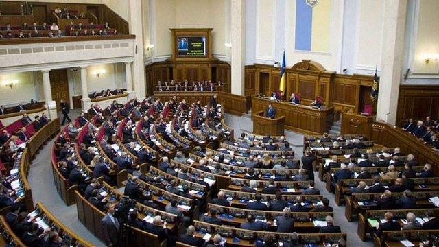 «Опора» склала рейтинг прогульників і дисциплінованих депутатів Верховної Ради