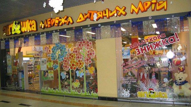 МВС запідозрило мережу магазинів «Антошка» в ухиленні від сплати податків