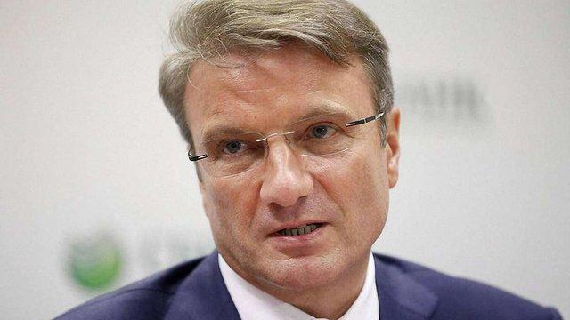 Глава «Сбербанку России» назвав Крим українським