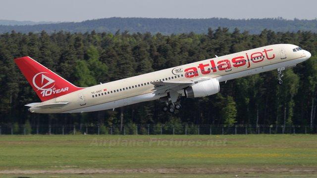 «Атласджет Україна» оголосила про запуск рейсів до Стамбулу з трьох українських міст