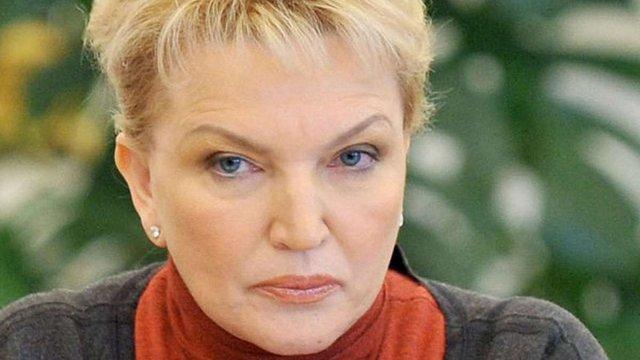 Генпрокуратура опублікувала повістку на допит Богатирьової